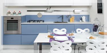 Cucine brescia safca cucine componibili for Cucine componibili colorate